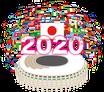 6/29(土)オリンピック研修~東京1964から東京2020へ~[会場費]