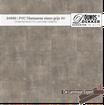 Sample 04990 DD PVC Tibetaanse steen grijs 4V