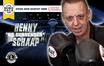 Henny Schaap