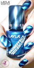 Layla Magneffect 04 turquoise wave
