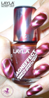 Layla Magneffect 20 brick orange