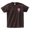 T-shirts:『ランダバウト』Tシャツ