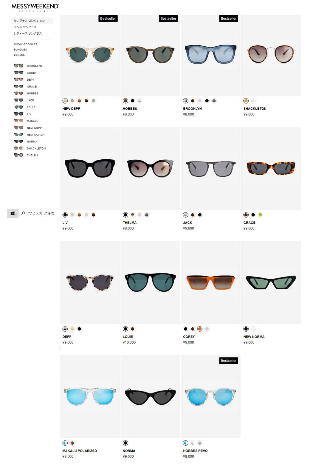 ↑↑↑サングラスのご購入はこちらをクリック
