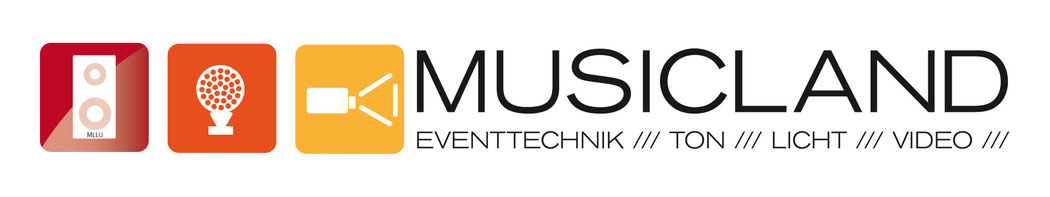 DJ Equipment | mieten | CD Player | DJ Mixer | Luzern - Musicland Luzern