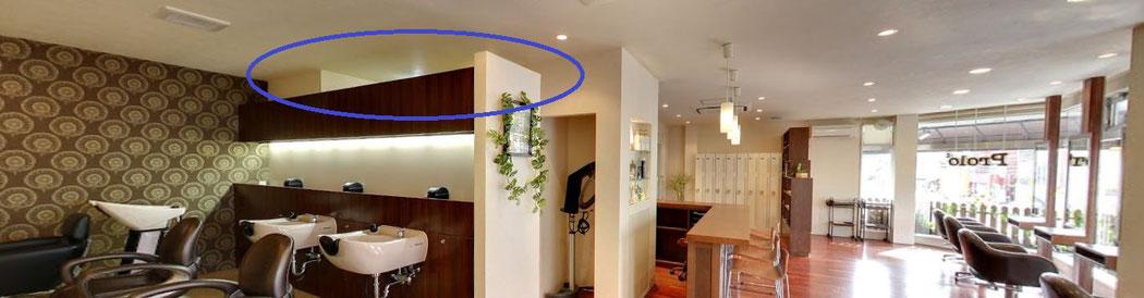美容室プロロコロナ対策厚生労働省推奨換気方法画像7