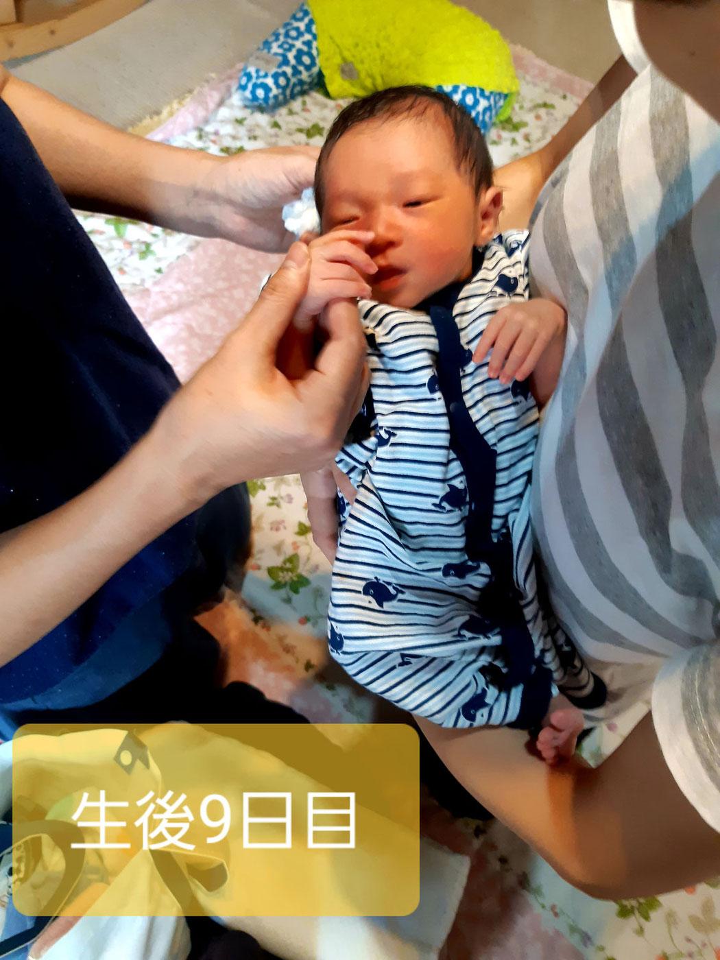 母の家 生後9日目の赤ちゃんケア・相談