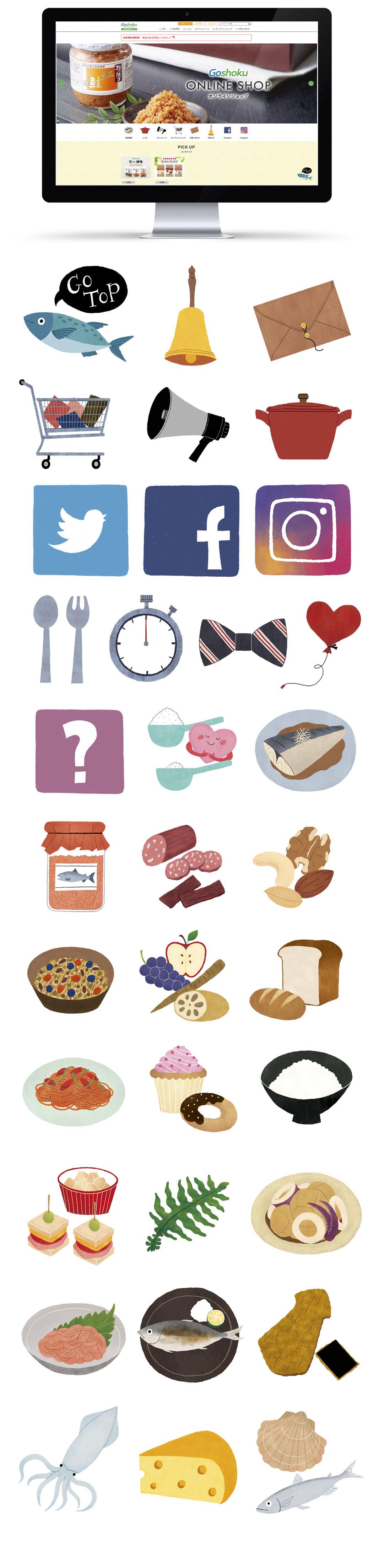 いろいろな食べ物のイラスト