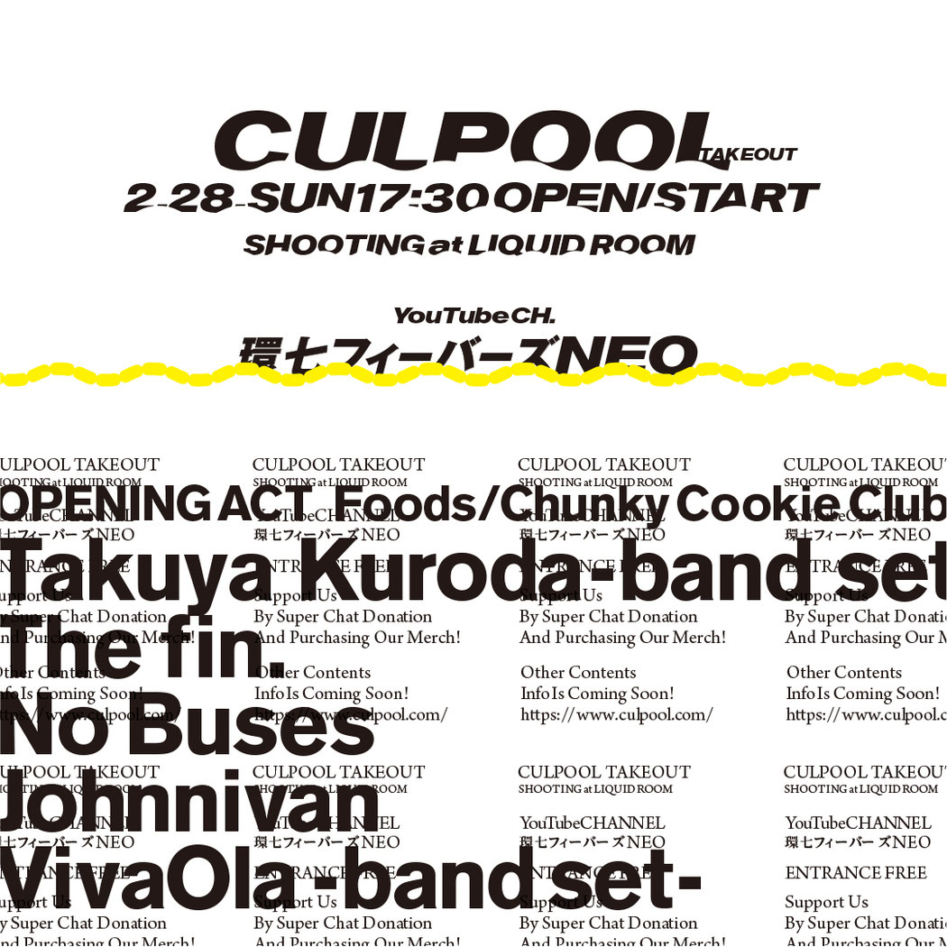 CULPOOL - TAKE OUT-