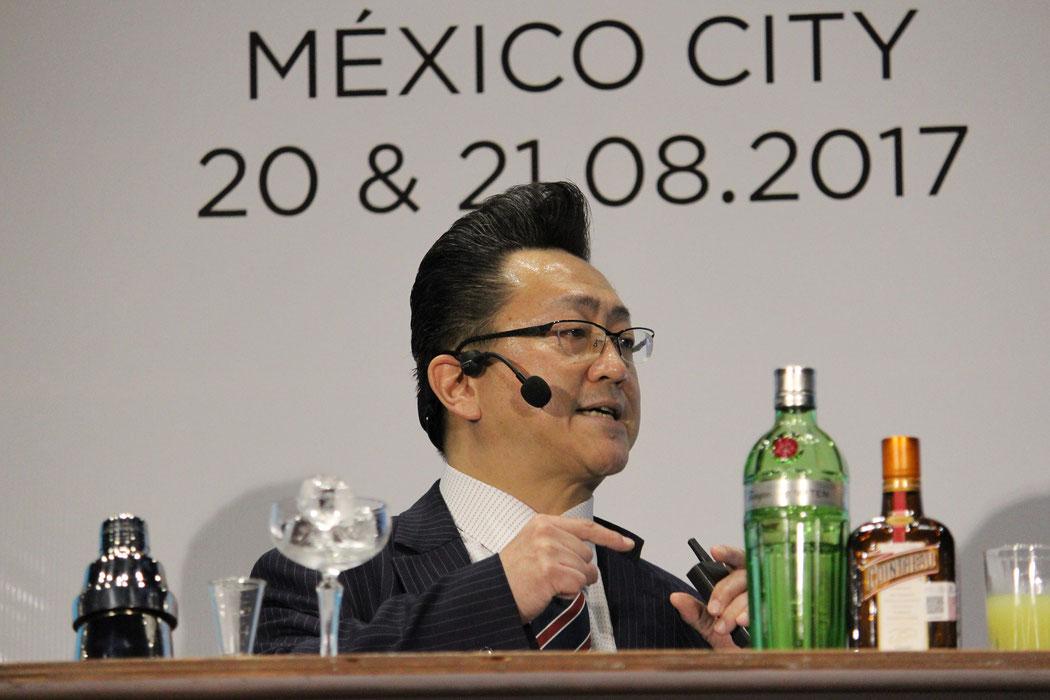 Barra Mexico 2017