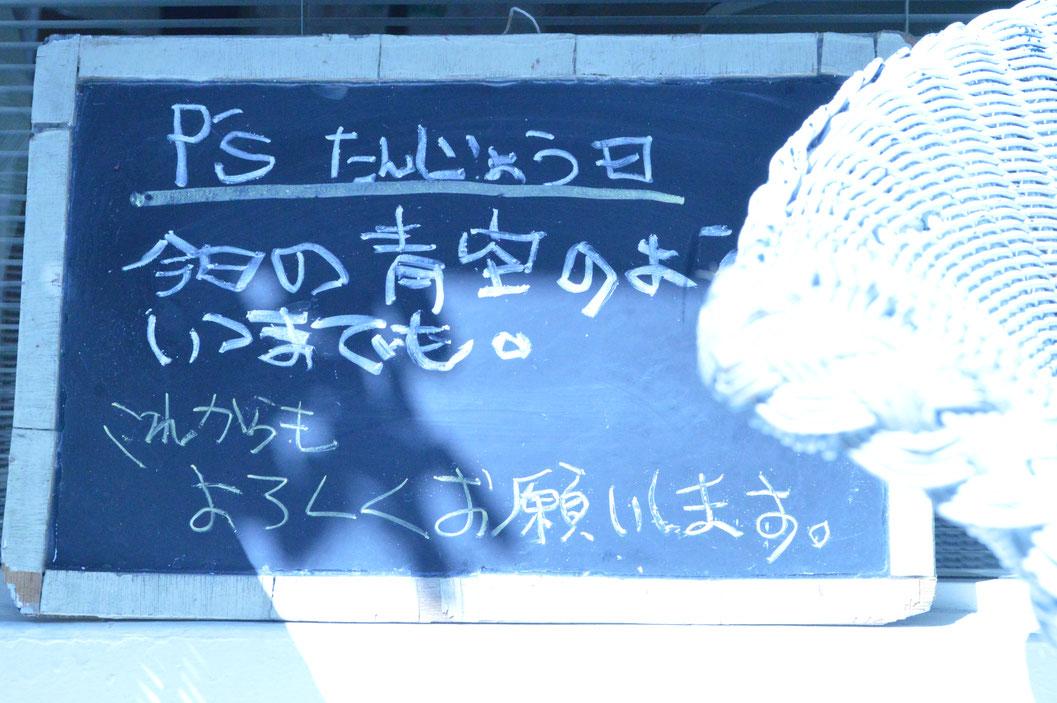 平尾駅そば美容室 P's