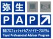 当事務所は弥生PAP加盟事務所です。