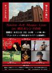 第1回 Naive Art Music Live in 横浜赤レンガ倉庫