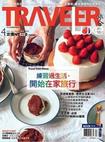 雑誌 Traveler Luxe インバウンド集客プロモーション