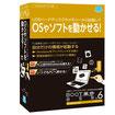 BOOT革命/USB Ver.5