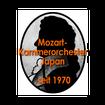 モーツァルト室内管弦楽団公式Facebookページはこちら