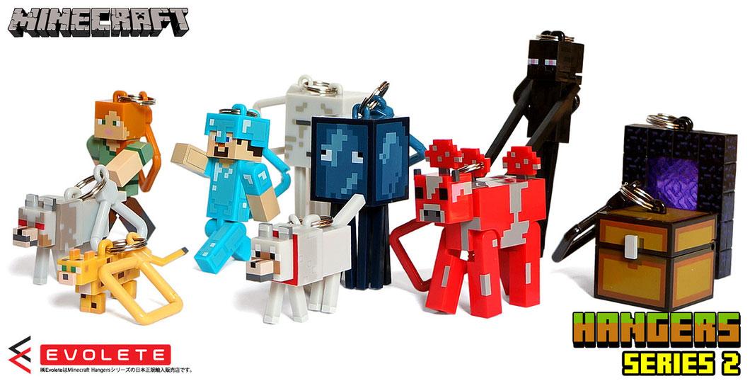 Minecraft Hanger Figures Display Box Series 2 マインクラフト ハンガーフィギュア ボックス シリーズ 2