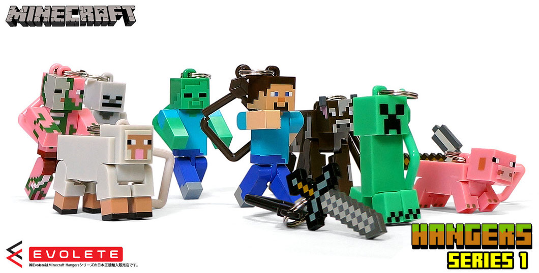 Minecraft Hanger Figures Series 1