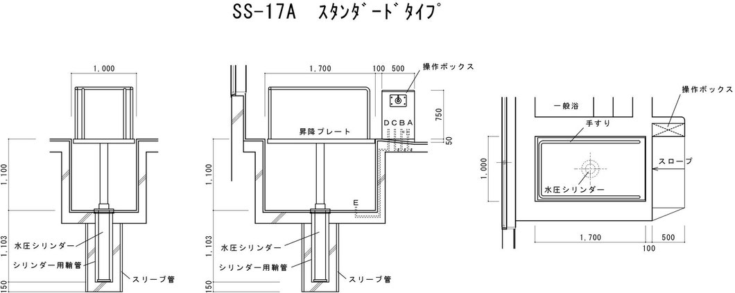 SS-17A スタンダードタイプ 図面