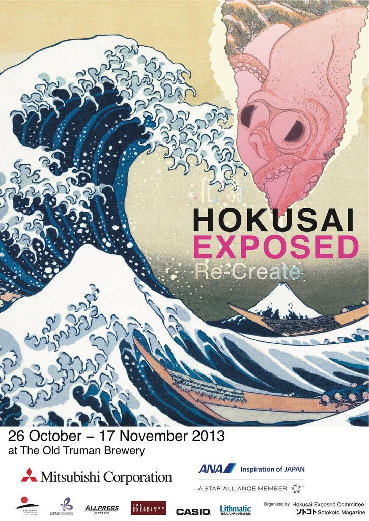 葛飾北斎 / HOKUSAI|Cross Culture Holdings クロスカルチャーホールディングス| 松任谷愛介 Aisuke Matsutoya