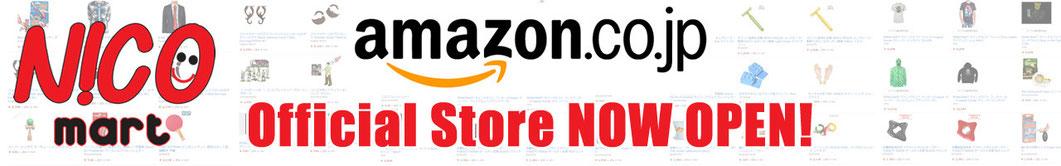 Nico Mart ニコマート Evolete Official Amazon Store エヴォリート公式アマゾンストア
