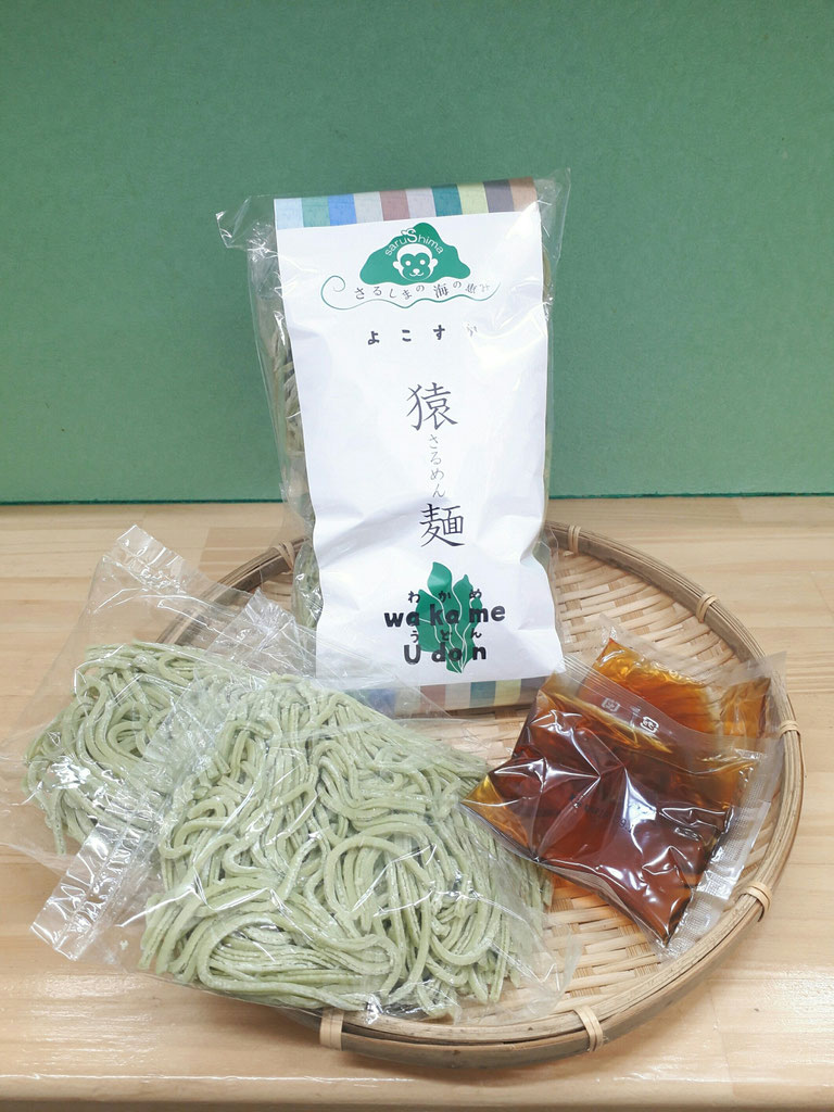 猿島わかめ練込み生麺2袋・コノシロ出汁2袋
