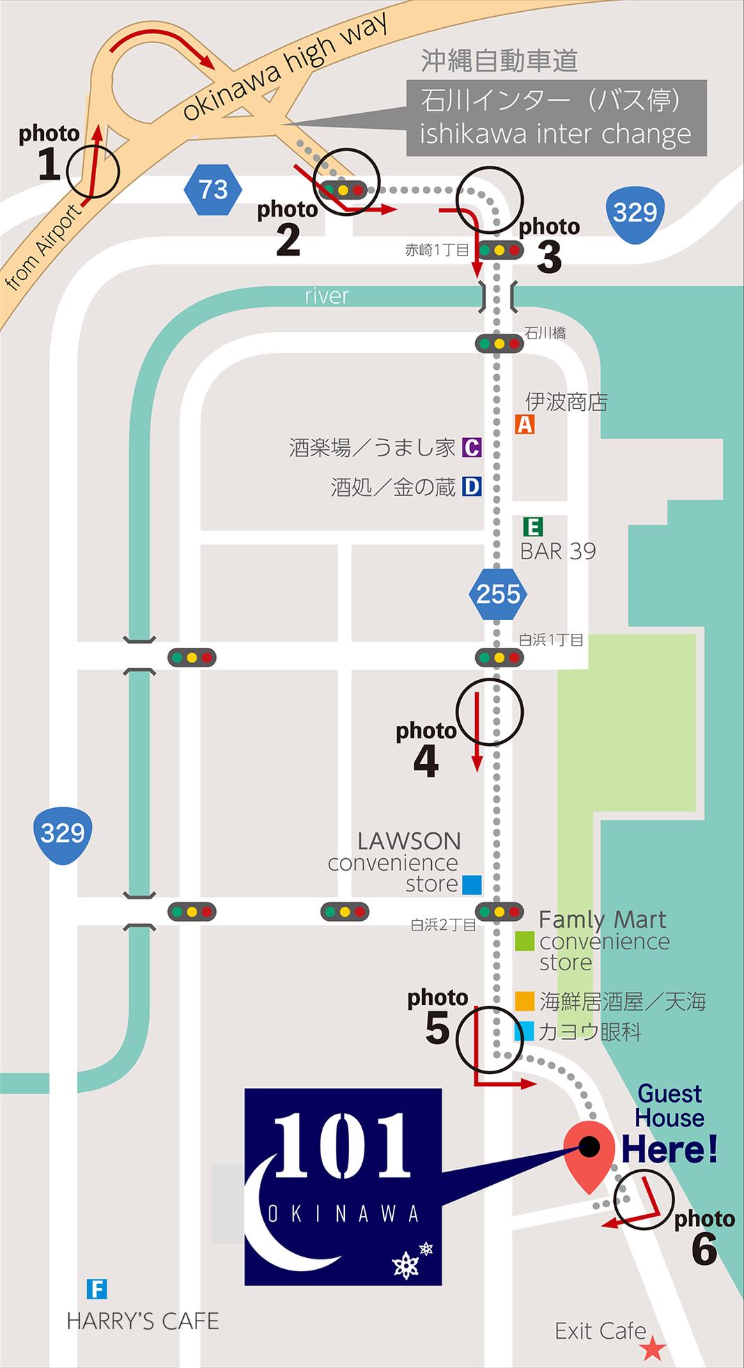 101 沖縄/わかりやすいアクセスマップ