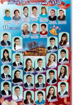 11А, Б классы-кл.руководители Селихова Е.Н., Крылова Т.А.