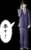 歴史バトル乱 - 北里柴三郎
