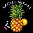 Kanae Chalk Art