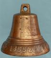касимовский колокольчик