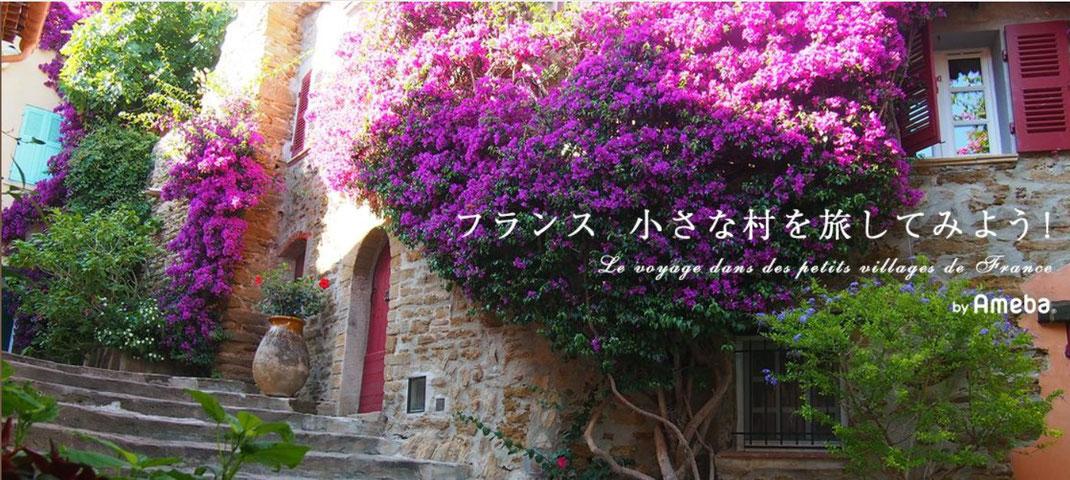 木蓮さんのブログのスクリーンショットです。