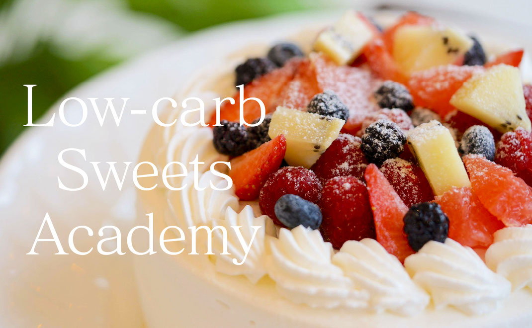 Low-carb Sweets Academy