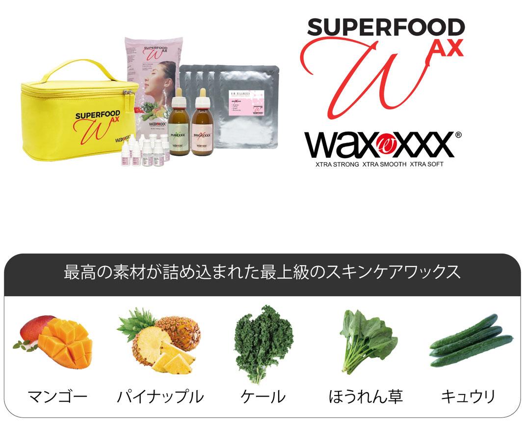Waxxxx(ワックストリプルエックス)スーパーフードワックス素材画像