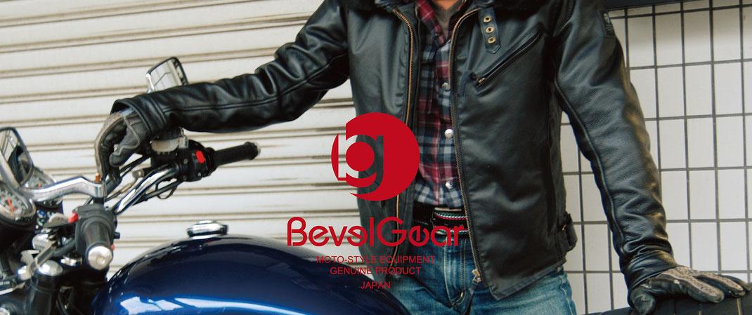 BevelGear Original