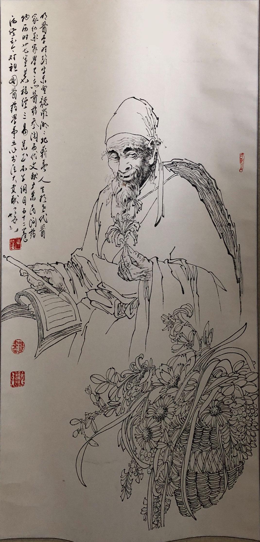 Chinesischer Arzt - Zeichnung aus dem 19. Jahrhundert