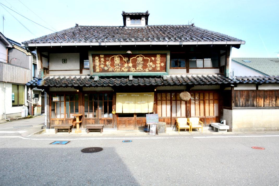 【店舗設計】ICOU