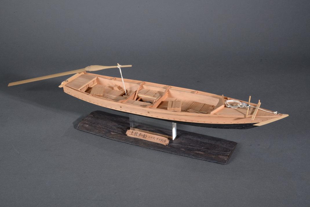 43-20 20ft. black porgy fishing boat of Tosa district 1:10 Kit:Thermal Studio Built by:Masami SEKIGUCHI
