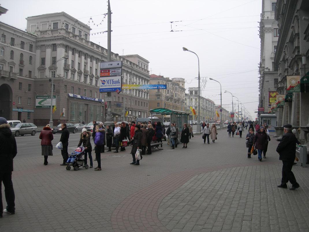 Weißrussland, Belarus, Minsk - Минск, Беларусь