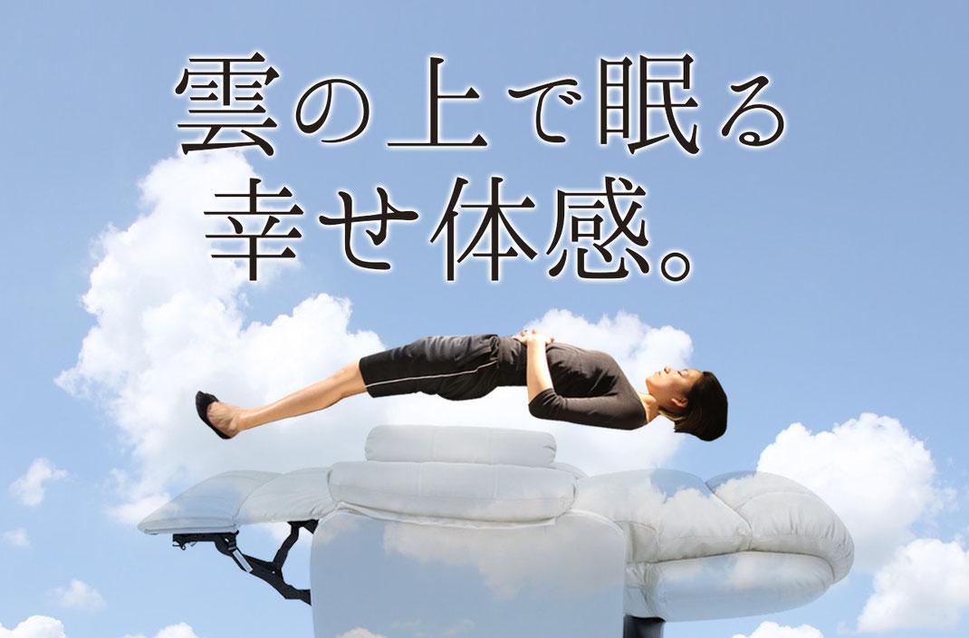 恵比寿・快眠頭ほぐし 雲のねどこ 雲の上で寝る幸せを体感。