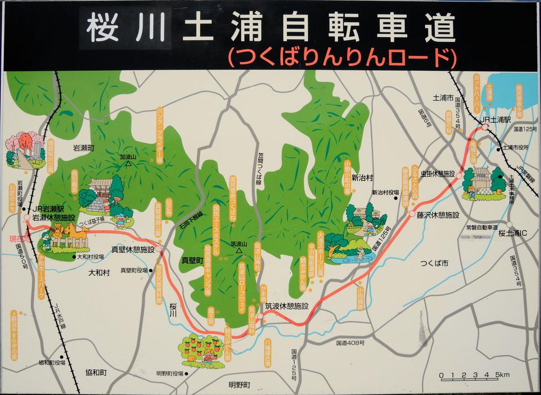 つくばりんりんロード - 桜川土浦自転車道 - コースマップ