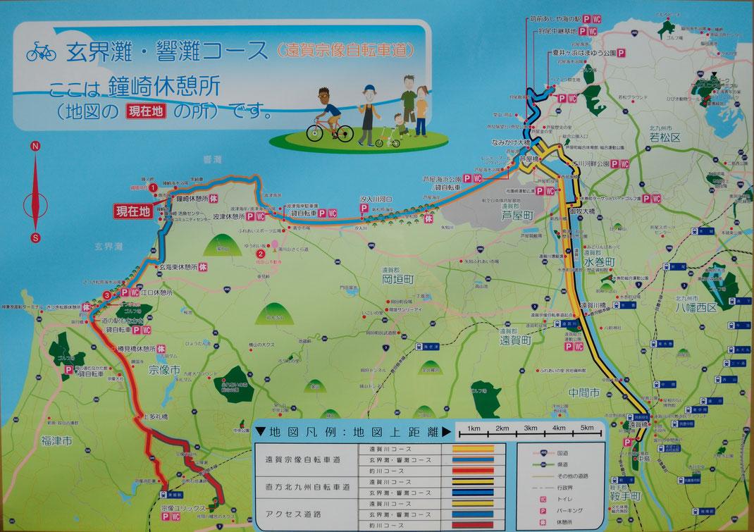ひびき灘サイクリングロード(遠賀宗像自転車道)案内図