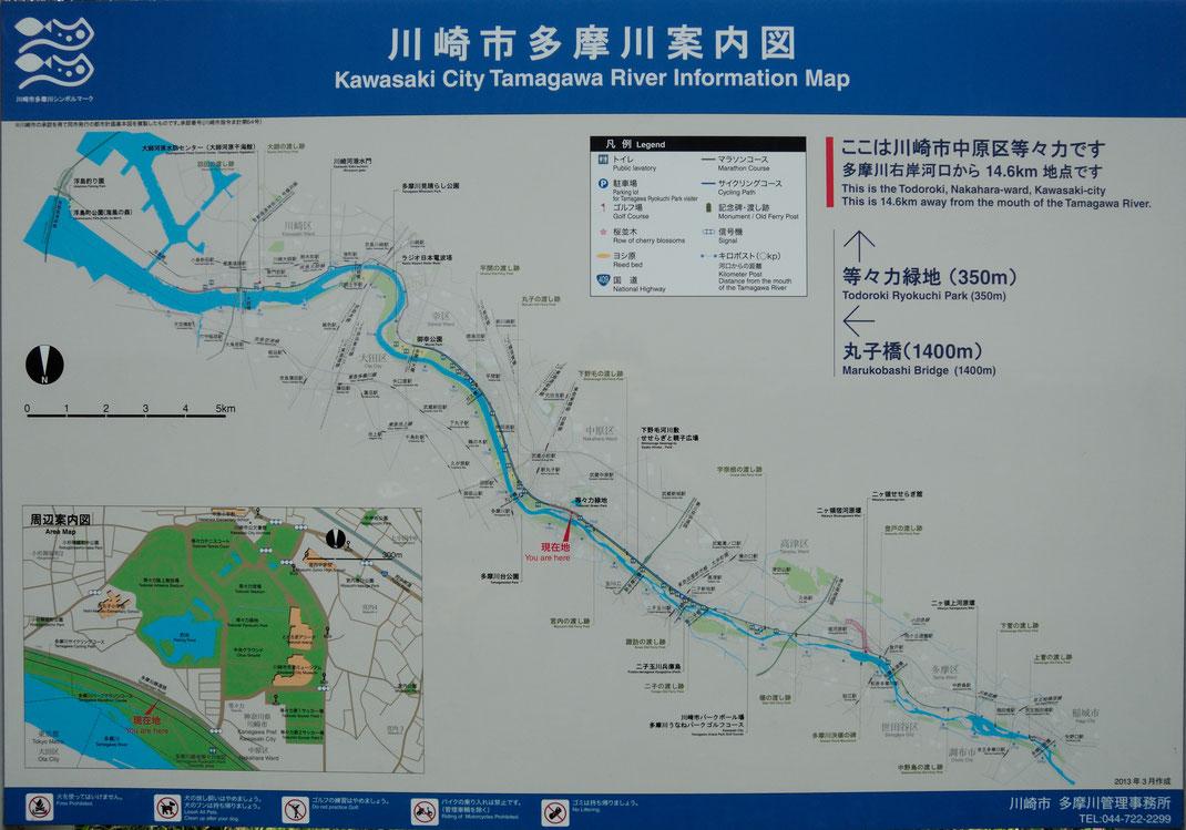 多摩川サイクリングロード - 多摩川青少年サイクリングロード - コースマップ(地図)