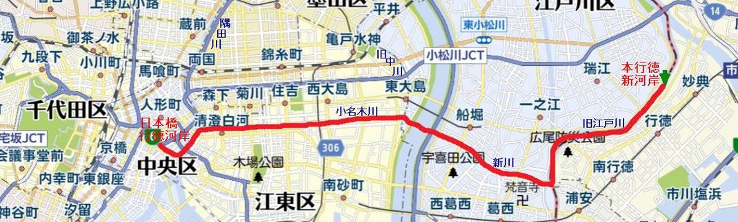 日本橋行徳河岸は、現在の首都高7号線箱崎ジャンクションの真下に位置していました