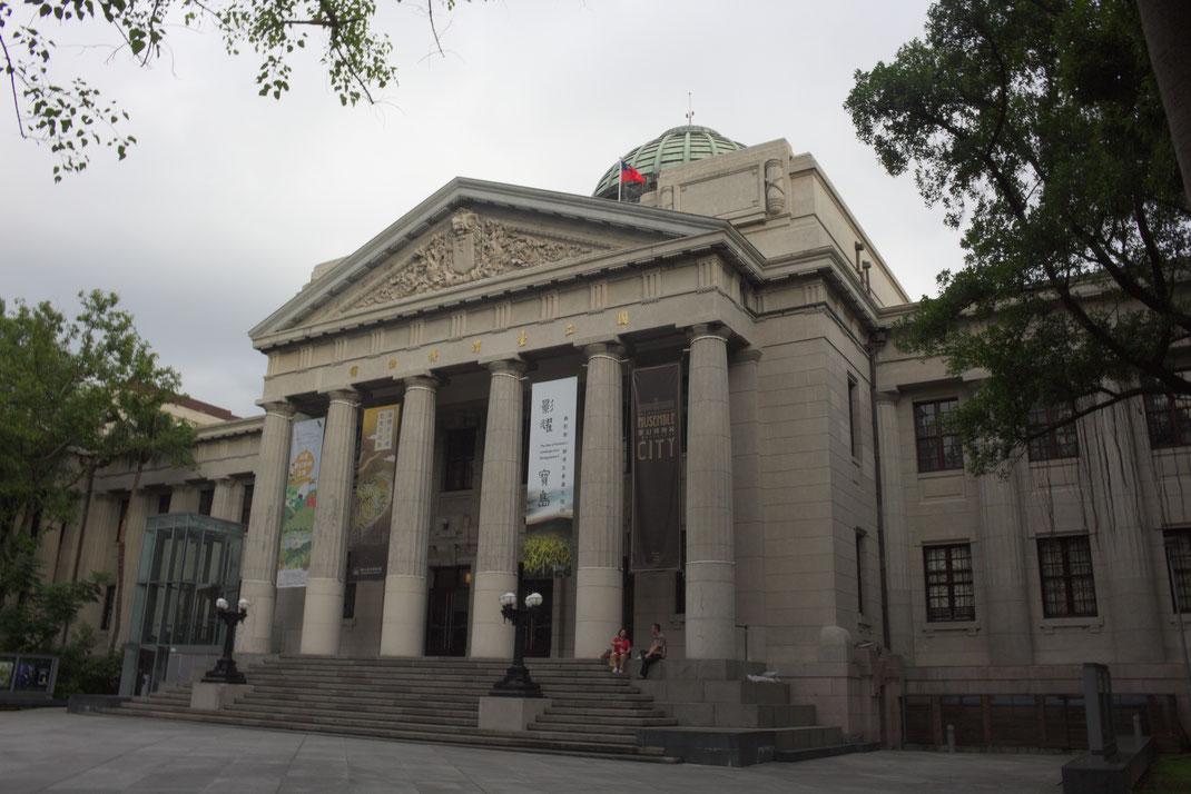 National Taiwan Museum, Taipei.