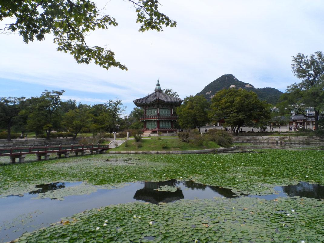 Séoul, Corée du Sud.