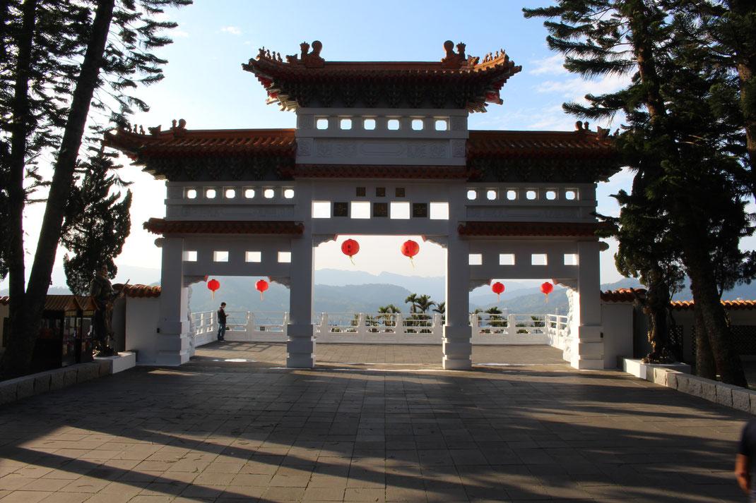 Temple de XuanZang, Sun Moon Lake, Taiwan.