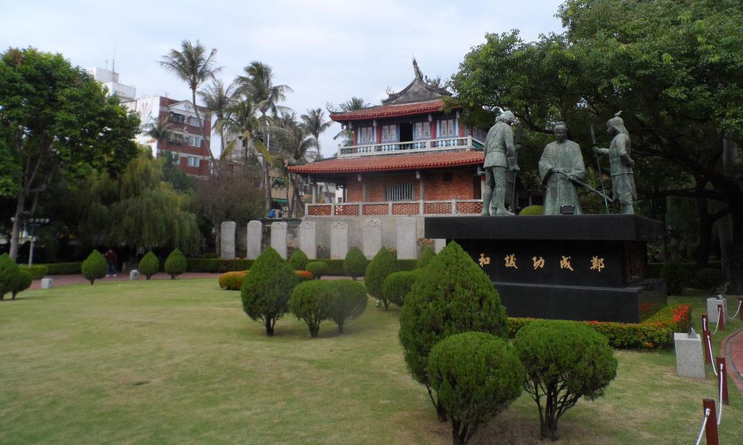 La tour Chikan, Tainan.