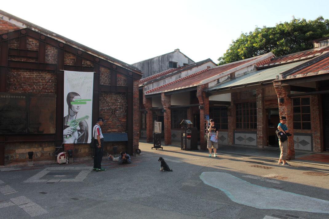 Bopiliao Old Street, Taipei.