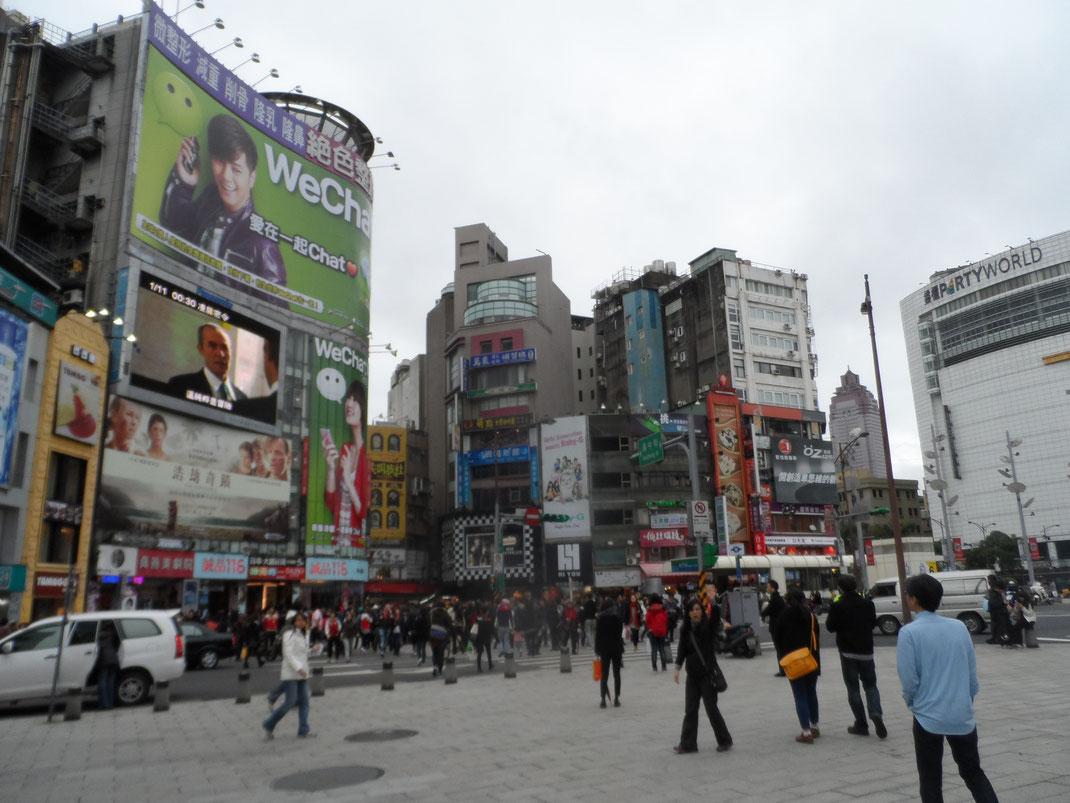 Ximending, Taipei.
