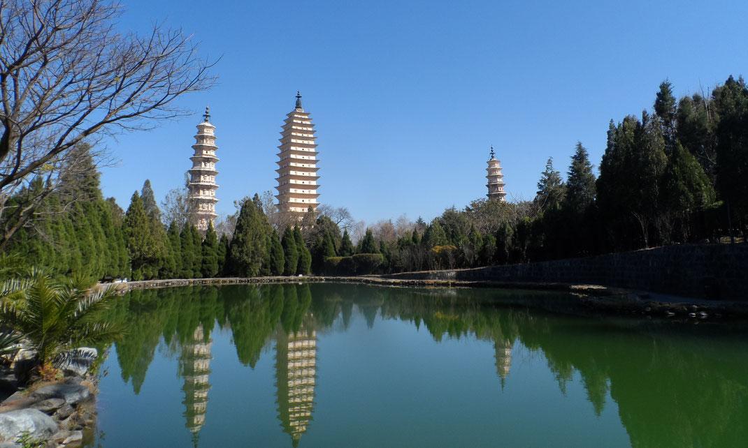 Temple de Chonsheng, Dali.